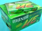maxell錄音帶 UE90 空白錄音帶 90分鐘(綠盒)/一盒10捲入