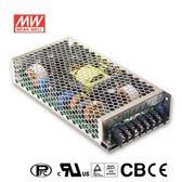 MW明緯 200W 機殼型交換式電源供應器 HRP-200-5