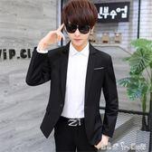西裝男上衣韓版修身帥氣男士學生小西裝便服單西休閒潮流西服外套 潔思米