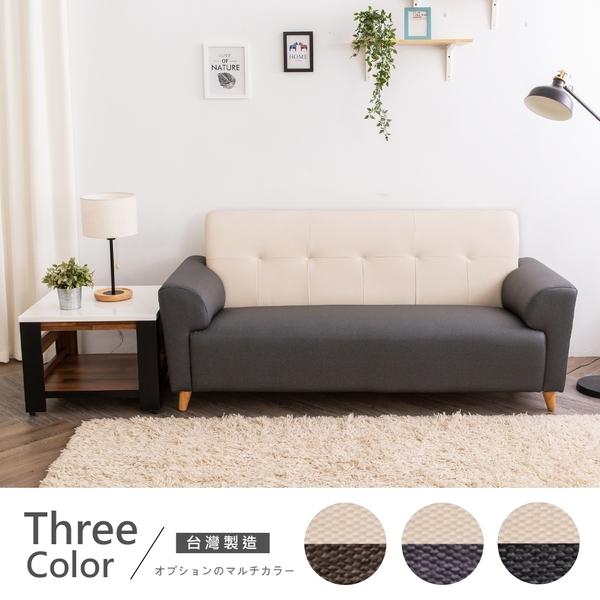 【時尚屋】[FZ7]畢維斯三人座雙色透氣貓抓皮沙發105-3A可選色/免組裝/免運費/沙發