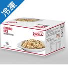 最划算麻油野菇香筍炊飯170Gx3/盒【愛買冷凍】