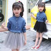 牛仔裙韓版2018新款時尚洋氣兒童假兩件公主裙 LQ6054『夢幻家居』