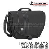 TAMRAC 達拉克 3445 黑色 側背相機包 (24期0利率 免運 國祥貿易公司貨) RALLY 系列 5 型 電腦包