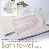 【クロワッサン科羅沙】日本泉州~內無撚天絲橫紋浴巾(包巾) 70*120cm