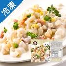 金品里昂培根薯泥彎管麵280g【愛買冷凍】
