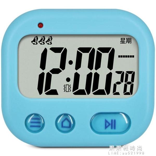 震動鬧鐘學生用宿舍靜音無聲振動臥室床頭多功能電子鐘小表計時器【果果新品】