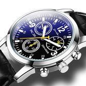 首瑞新款情侶錶學生錶假三眼休閒男士手錶禮品錶時裝錶