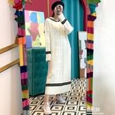 洋裝秋冬韓國chic法式復古海軍領拼色寬鬆麻花紋中長款過膝針織洋裝(快速出貨)