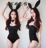 角扮演可愛兔女郎貓女服制服套裝性感修身連