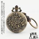 『時光旅人』盛開的山茶花造型復古懷錶隨貨附贈鑰匙圈