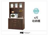 【MK億騰傢俱】AS275-02胡桃色4尺收納餐櫃(含石面)
