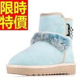短筒雪靴-糖果色正韓防水拉鏈設計女靴子8色62p93[巴黎精品]