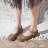 豆豆鞋森女豆豆鞋女春夏新款韓版平底休閒仙女復古奶奶鞋淺口女單鞋 溫暖享家