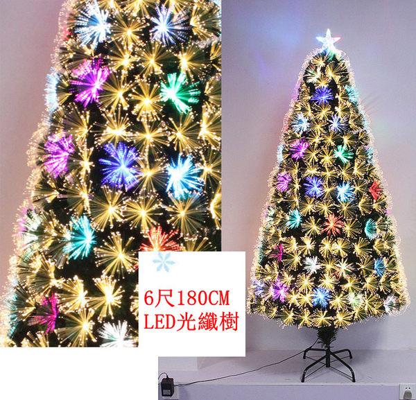 6尺180CMLED光纖聖誕樹-綠 聖誕節 聖誕襪聖誕帽聖誕燈聖誕金球聖誕服聖誕蝴蝶結花