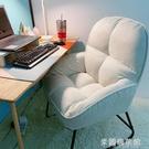 電腦椅 電腦椅子靠背舒服久坐不累辦公學習家用座椅休閑單人沙發懶人躺椅 快速出貨