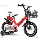 兒童腳踏車女孩單車