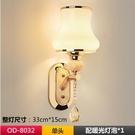 110V金色LED臥室床頭水晶壁燈簡約現代客廳走廊燈過道酒店餐廳壁燈