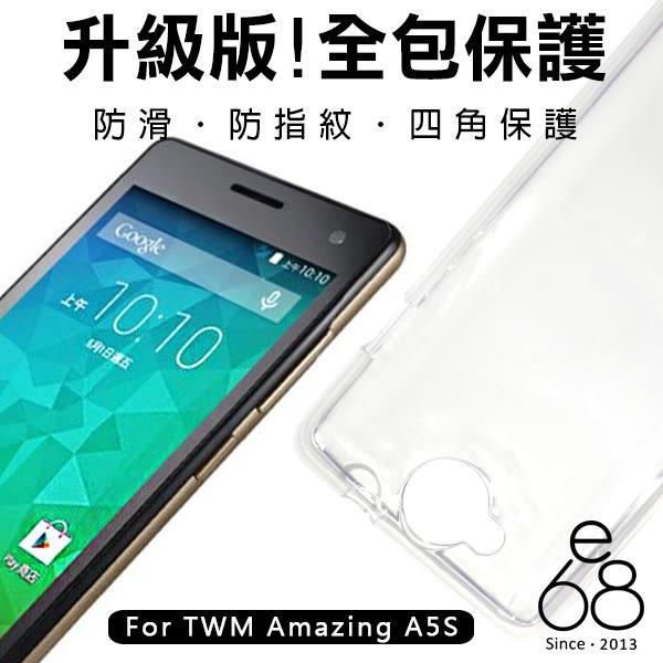 E68精品館 輕薄透 手機殼 TWM Amazing A5S 軟殼 保護套 清水套 手機套 透明殼 矽膠套