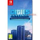NS 大都會 天際線 (含2款DLC) (現代版模擬城市) -中文版- Switch Cities Skylines