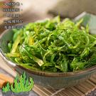 和風海帶絲(500g±10%/包) 小菜...