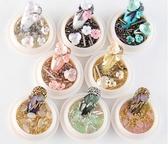 美甲貝殼花混裝飾品 貓眼石 鉚釘 平底鑽 貝殼片 美甲飾品 Nails Mall