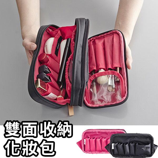 化妝包-韓國新款防水尼龍大容量多夾層雙面雙色方形化妝包 收納包 手拿包 【AN SHOP】