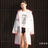 旅游透明雨衣長款磨砂女雨披成人男徒步單人時尚學生