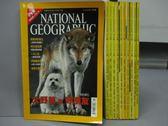 【書寶二手書T6/雜誌期刊_RHD】國家地理雜誌_2002/1~12月間缺10月號_共11本合售_大野狼到好朋友等
