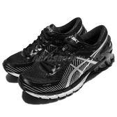 【六折特賣】Asics 慢跑鞋 Gel-Kinsei 6 黑 銀 透氣輕量 頂級跑鞋 運動鞋 女鞋【PUMP306】 T692N9096