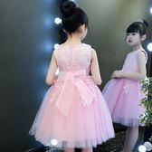 女童洋裝夏裝公主裙2018新款童裝女孩韓版夏季兒童禮服洋氣裙子 LI2813