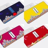 中國風宮廷滑鼠墊超大號加厚游戲桌墊辦公個性創意鎖邊可愛 聖誕交換禮物