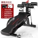 仰臥板 比納仰臥板仰臥起坐健身器材家用多功能啞鈴凳健身器收腹器腹肌板 果果輕時尚NMS