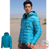 Wildland 荒野 0A72102-46土耳其藍 男收納枕拆帽極暖鵝絨外套 防風防潑水/羽絨夾克/保暖羽絨服
