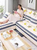 沙發墊四季布藝防滑簡約現代坐墊沙發套全包萬能套罩全蓋 通用型  Cocoa