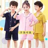 兒童睡衣夏季純棉男童女童寶寶家居服套裝小孩開衫短袖睡衣全棉夏