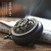 香爐陶瓷仿古小號檀香盤香爐家用茶道室內供佛熏香香薰爐   小時光生活館