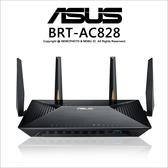 免運 ASUS 華碩 BRT-AC828 無線基地台 雙頻無線 AC2600 路由器 WIFI分享器