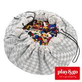 Play&Go 玩具整理袋『菱格灰』露營|野餐|收納袋|玩具收納袋 2016PG