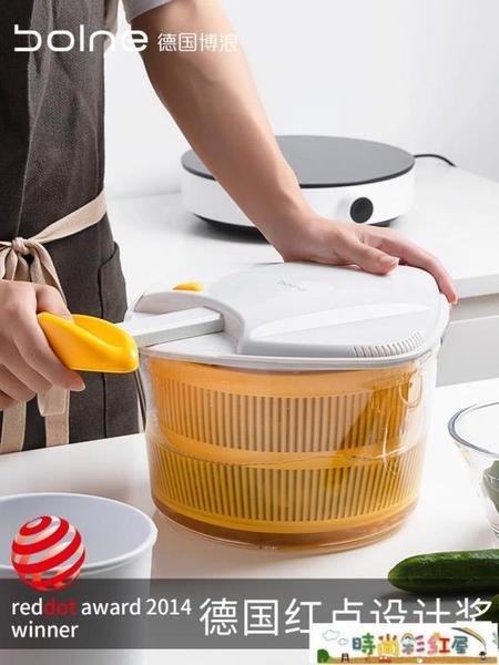 甩幹機 博浪蔬菜脫水器水果沙拉清洗機廚房快速甩干機擠水器大號瀝水籃盆 彩紅屋