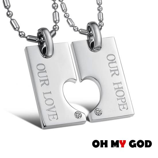 OH MY GOD愛與希望情侶鈦鋼項鍊一對價