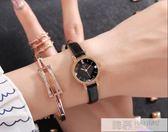 手錶韓版潮流時尚女士手錶小錶盤簡約休閒大氣防水學生石英錶