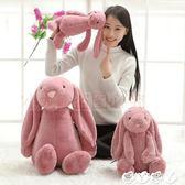 玩偶 可愛邦尼兔子毛絨玩具邦妮兔公仔安撫布娃娃兒童玩偶送生日禮物女 【全館9折】