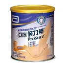 亞培 倍力素粉狀營養品(香橙口味) 380g (實體店面公司貨) 專品藥局【2003640】