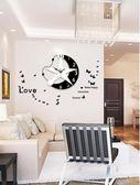 鐘表掛鐘客廳創意潮流個性大氣時尚裝飾現代簡約家用靜音臥室時鐘 小明同學