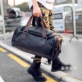 新品超大容量手提旅行包男女單肩商務出差男士旅游包行李包健身包