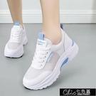 夏季透氣網面運動鞋女2020鞋子女學生白鞋韓版休閒百搭小白鞋【全館免運】