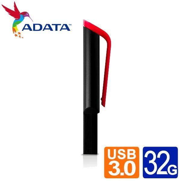 【台中平價鋪】全新 ADATA 威剛 UV140 32G USB3.0  (紅色)  終生保固