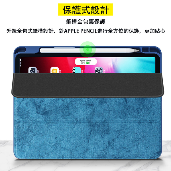 智慧休眠 iPad 9.7 2018 Pro Air 3 10.5 Mini5 7.9寸 平板皮套 瘋馬紋 帶筆槽 支架 磁吸 全包 保護套