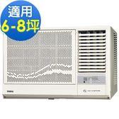 【SAMPO聲寶】6-8坪右吹變頻窗型冷氣AW-PA41D