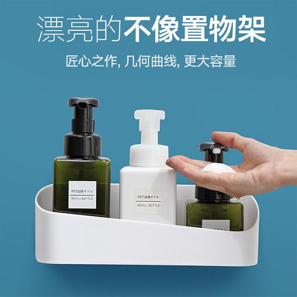 【LS010】北歐簡約衛浴置物架 收納架 浴室 廁所 廚房 (3色可選/紙盒.OPP包裝隨機出貨)